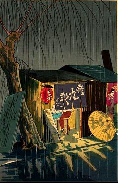 Tokuriki/Japan