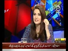 Aaj With Reham Khan - 3rd October 2013 | Zindoro