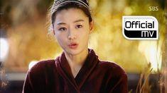 [MV] Hyolyn(효린) _ Good bye(안녕) (My Love From the Star(별에서 온 그대) OST Part 4)