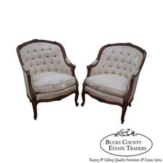 Vintage Pair of French Louis XV Style Bergere Chair Frames #LouisXIIIXIVXVXVI