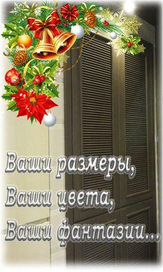 жалюзи, двери жалюзийные, дверцы жалюзийные