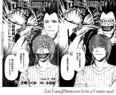 Death Note face swap. omg light looks creepy really creepy