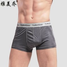 Mulberry silk washita river male boxer panties high quality male panties antibiotic breathable http://www.xfoor.com/products/mulberry-silk-washita-river-male-boxer-panties-high-quality-male-panties-antibiotic-breathable/