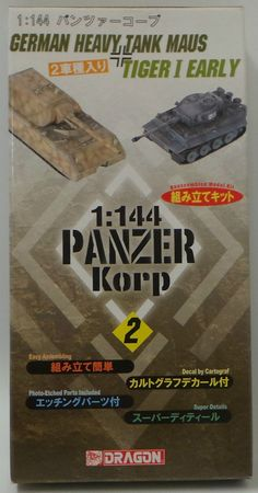 ARMY : GERMAN HEAVY TANK MAUS AND TIGER I EARLY MODEL KIT MADE BY DRAGON 14002