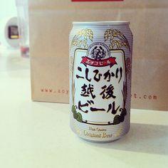 Koshi-hikari Echigo Beer (Echigo Beer)  #sushi #san diego #ogawashi www.ogawashi.com