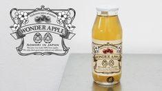 jus de pomme de préfecture d'aomori. apple juice from aomori prefecture. 青森のりんごジュース.