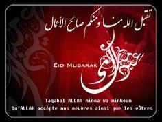 Qu'ALLAH ta'ala accepte nos œuvres ainsi que les vôtres  Taqabal ALLAH minna wa minkoum  تقبل الله منّا و منكم