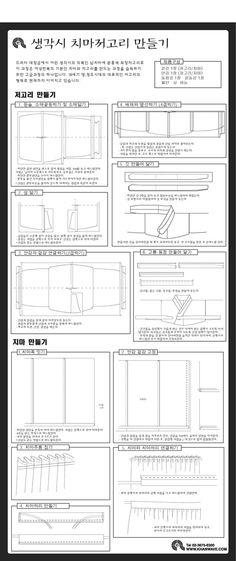 Hanbok pattern?