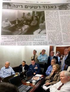 Hillary photoshopped out of Hasidic newspaper photo after Bin Laden raid