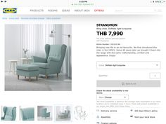 Ikea Armchair, Wing Chair, Light Turquoise, New Life, Room, Bedroom, Wing Chairs, Rooms, Armchair