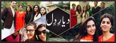 Watch Online Diyar-E-Dil OST ( HD ) HUM TV New Drama .Fresh and latest Episodes of Pakistani Drama serial