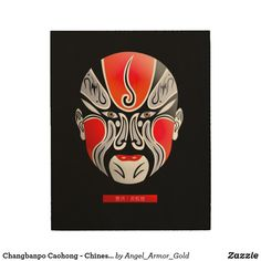 Shop Changbanpo Caohong - Chinese Opera Mask Wood Wall Art created by Angel_Armor_Gold. Chinese Opera Mask, Party Face Masks, Wood Company, Postcard Invitation, Thing 1, Wood Canvas, Photo On Wood, Chinese Culture, White Ink