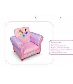 Perfect Sillón Princesas Disney   TC83993PS