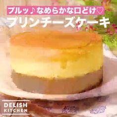ぷるんとなめらかな口どけ 「プリンチーズケーキ」の作り方 https://lin.ee/i7oA7x1/lnnw