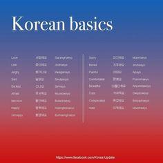 My boyfriends mom taught me korean quotes, korean phrases, korean words lea Korean Words Learning, Korean Language Learning, Language Lessons, Learn A New Language, Learning Spanish, Learning Italian, Korean Slang, Korean Phrases, Korean Quotes