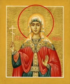 Lydia the Martyr - March 27 Verge, Orthodox Icons, Saints, Religion, March, Wonder Woman, Superhero, Female, Fictional Characters