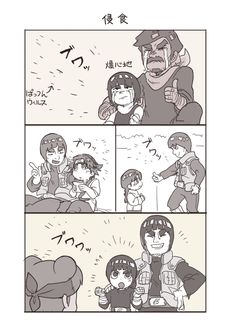 (1)https://twitter.com/nishimez || Might Duy with his son Guy. And of course Guy and Rock Lee.