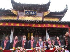 Investiture ceremony for Wu Chengzhen as the first abbess at Changchun Taoist Temple