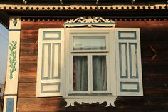 ...okno z polskiej chaty....Podlaskie Klimaty - str faceb
