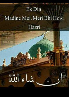 In sha Allah Islamic Phrases, Islamic Images, Islamic Messages, Islamic Love Quotes, Muslim Quotes, Islamic Pictures, Religious Quotes, Muslim Faith, Islam Muslim