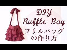 Sewing + DIY Ruffle Shoulder Bag // Ruffle Bag Tutorial Thank you so much for watching\♥︎/ If you enjoyed please leave a LIKE , SHARE this video👍 and Please . Bag Pattern Free, Sewing Patterns Free, Sewing Hacks, Sewing Tutorials, Sewing Diy, Free Sewing, Ruffles Bag, Kawaii Bags, Craft Bags