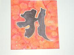 Shadow Painting : Alineblogt