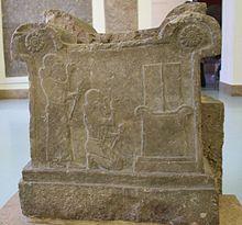 Tukulti-Ninurta Ier — Wikipédia - Roi d' Assyrie de 1245 à 1208
