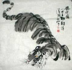 Chinese Painting: Tiger - Chinese Painting CNAG235000 - Artisoo.com