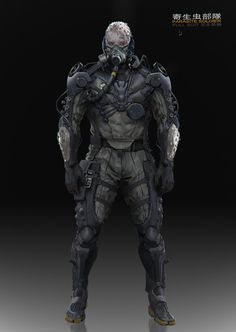 Metal Gear Online Concept Art by A.J. Trahan | Concept Art World