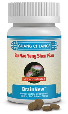 Free Shipping over $45 for US orders ››GUANG CI TANG® CHINESE MEDICINE Mu Xiang Shun Qi Pian (BloatEase™) An All Natural Chinese Herbal Supp Wu Wei Zi, Extreme Bloating, Salvia Miltiorrhiza, Forgetting Things, Silk Tree, Bodily Functions, Chinese Herbs, Traditional Chinese Medicine