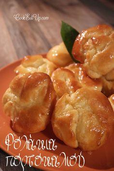 Ρολάκια πορτοκαλιού - cookeatup Greek Sweets, Greek Desserts, Greek Recipes, Finger Food Appetizers, Appetizer Recipes, Dessert Recipes, Sweet Buns, Sweet Pie, Sweets Cake