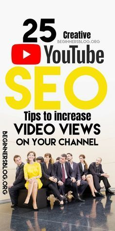 Social Media Marketing Business, Seo Marketing, Digital Marketing, Marketing Ideas, Marketing Strategies, Youtube Hacks, You Youtube, Youtube Money, Free Youtube