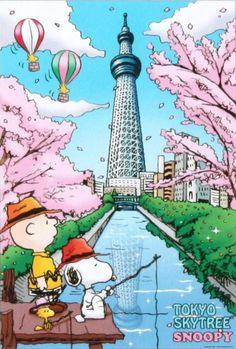 ★3割引!!★1000ピースジグソーパズル:スヌーピーと東京スカイツリー® - 組絵門(くみえもん)
