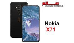 مواصفات جوال نوكيا اكس Nokia X71   متــــابعي موقـع عــــالم الهــواتف الذكيـــة مرْحبـــاً بكـم ، نقدم لكم في هذا المقال مواصفات و سعر ... Iphone