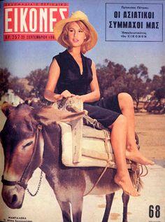 Old Greek, Brigitte Bardot, Cinema, Actors, Movie Posters, Magazine Covers, Magazines, Art, Vintage