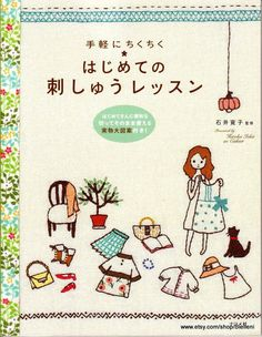 Embroidery Hand stitches Japanese eBook Pattern FAB10 by Bielleni, €2.00