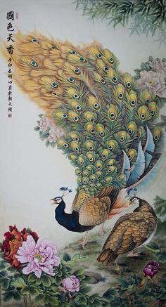 Exquisite Beauty (Chinese Peacock Painting)
