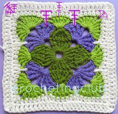 ArtizaNata: Tricolor square crochet block by Jan Eaton. Crochet Flower Squares, Crochet Square Blanket, Crochet Squares Afghan, Crochet Bedspread, Crochet Blocks, Crochet Flowers, Granny Square Crochet Pattern, Crochet Motif, Crochet Designs