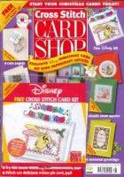 "Gallery.ru / WhiteAngel - Альбом ""Cross Stitch Card Shop 38"""