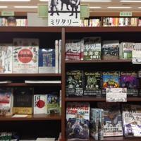 2/19/2013にRyo K.がジュンク堂書店 プレスセンター店で撮った写真