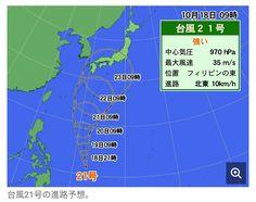 そうだ、京都に行こう IDにバイクの名前が出たらネ申 - https://www2.bikechannel.info/article/95667.html