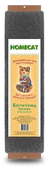 Когтеточка для кошек HOMECAT плоская, серая, 65х12см