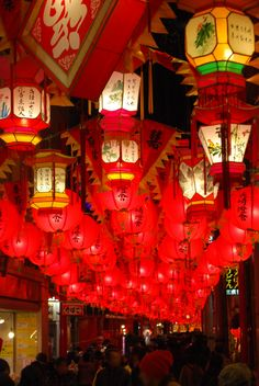 We post Japanese funny information! Japanese Lantern Festival, Christmas And New Year, Christmas Fun, Japanese Funny, Chinese New Year Crafts, New Year's Crafts, Nagasaki, Culture, Holidays And Events