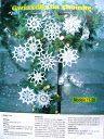 Boże Narodzenie - śnieżynki - Urszula Niziołek - Picasa webbalbum
