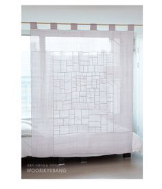 Exactly what I want for the window at the top of the stairs! Japan Crafts, Interior Architecture, Interior Design, Origami Paper Art, Textile Fiber Art, Linens And Lace, Curtain Designs, Patch Quilt, Quilt Top