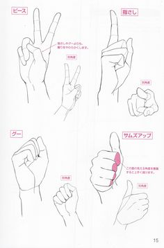 How To Draw Hands Easy Anime 69 Ideas – Anime❤️ – hand Hand Drawing Reference, Art Reference Poses, Drawing Lessons, Drawing Tips, Drawing Anime Hands, Hands Tutorial, Wie Zeichnet Man Manga, Manga Poses, Manga Drawing Tutorials