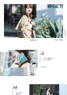 Blog Layout, Website Layout, Lookbook Layout, Wordpress Theme Design, Web Design Services, Website Design Inspiration, Japan Fashion, Design Development, Ideas