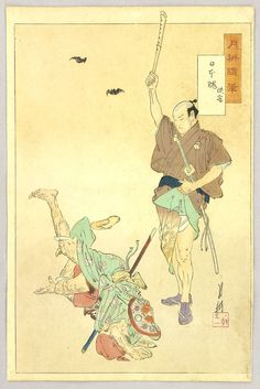 尾形月耕 Chivalrous Man - Essay by Gekko
