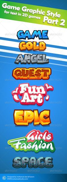 Epic Text Graphic style by mohamadstudio get this template now and make any logo for any game in seconds create any shape and make them in your logo easy and fast the set Bg Design, Game Logo Design, Design Squad, Colegio Ideas, Game Font, Video Game Logos, Affinity Designer, How To Make Logo, Professional Logo Design