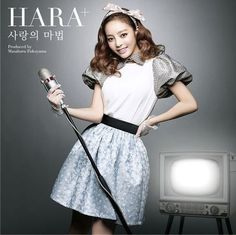 KARA ハラが歌うドラマ「ガリレオ」主題歌のジャケット公開 - PICK UP - 韓流・韓国芸能ニュースはKstyle